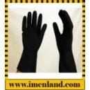 دستکش لاستیکی استاد کار
