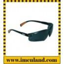 عینک ایمنی op 01