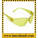 عینک ایمنی op 02