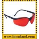 عینک ایمنی op 05