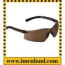 عینک ایمنی op 06