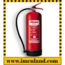 کپسول آتش نشانی ۱۲لیتری آب و گاز